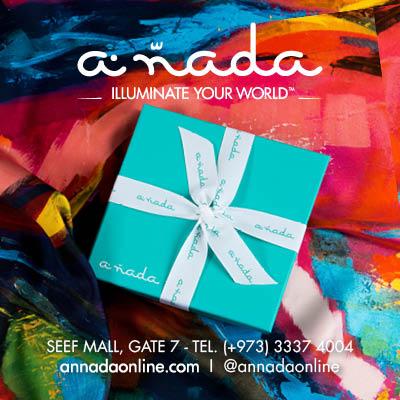 Annada Online